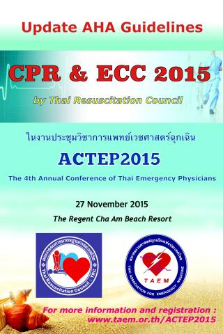 CPR2015 update in ACTEP2015