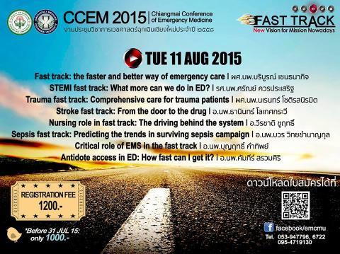 CCEM2015 poster