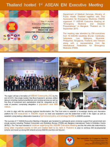 Thailand hosted 1st Executive Meeting on ASEAN EM